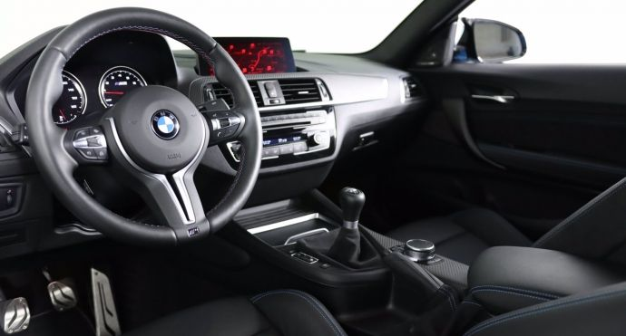 2020 BMW M2 Competition #1