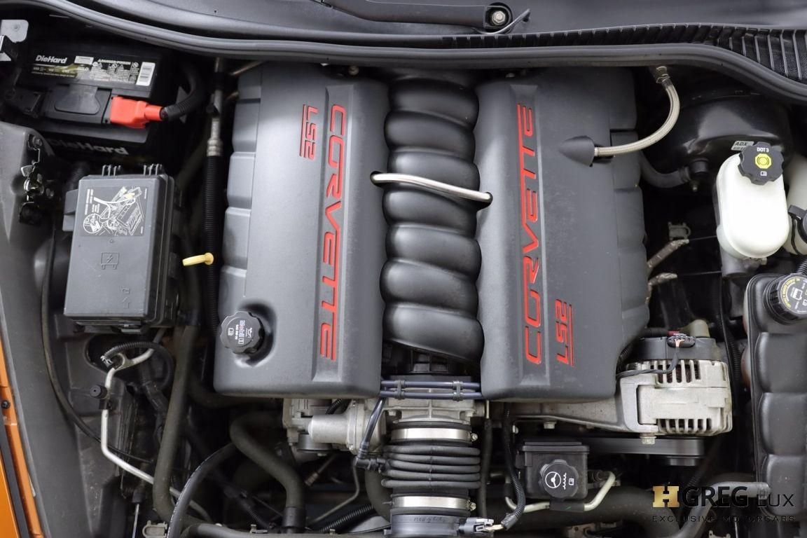 2007 Chevrolet Corvette  #43