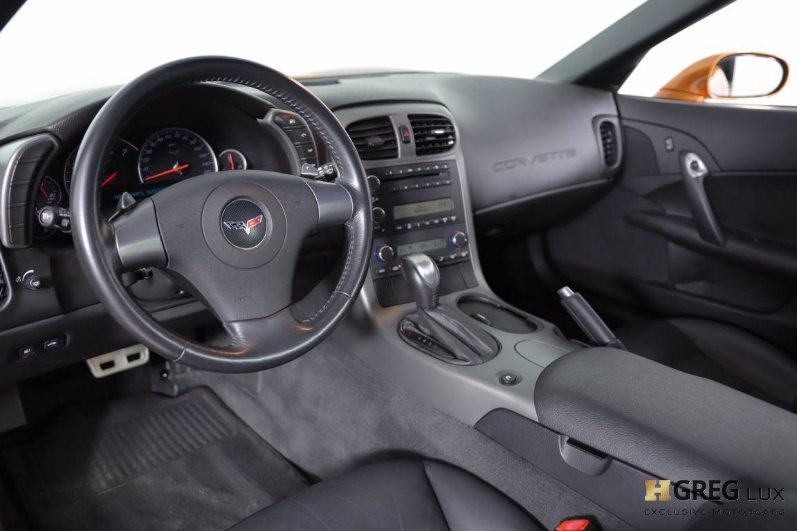 2007 Chevrolet Corvette  #1