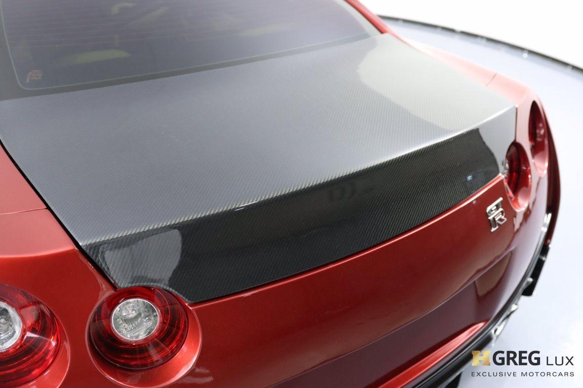 2015 Nissan GT R Premium #24