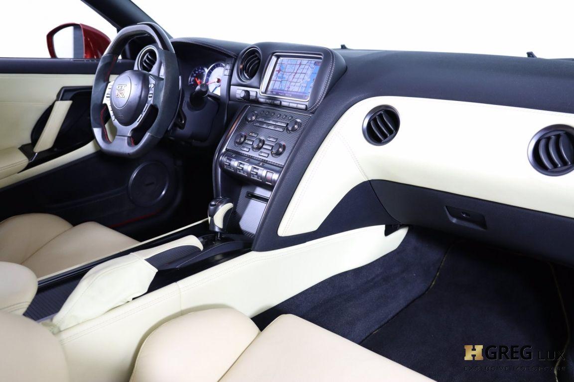 2015 Nissan GT R Premium #57