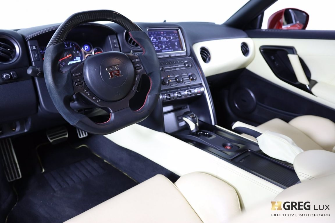 2015 Nissan GT R Premium #1