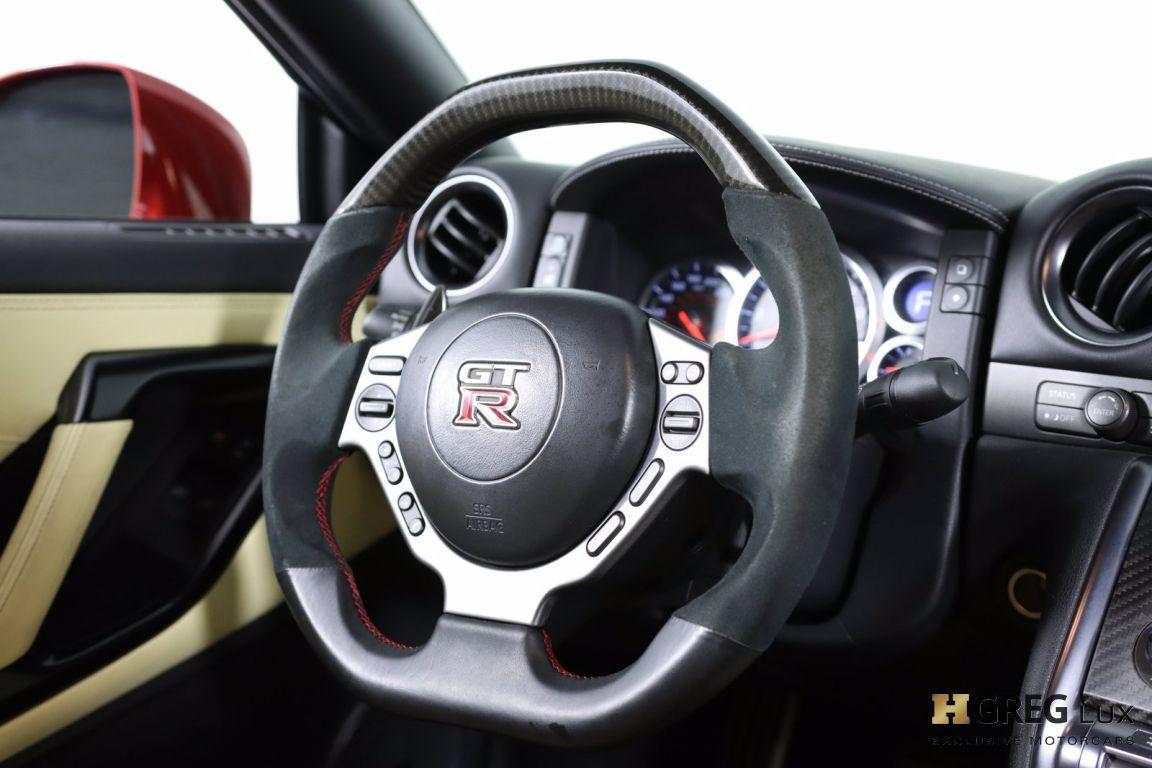 2015 Nissan GT R Premium #59