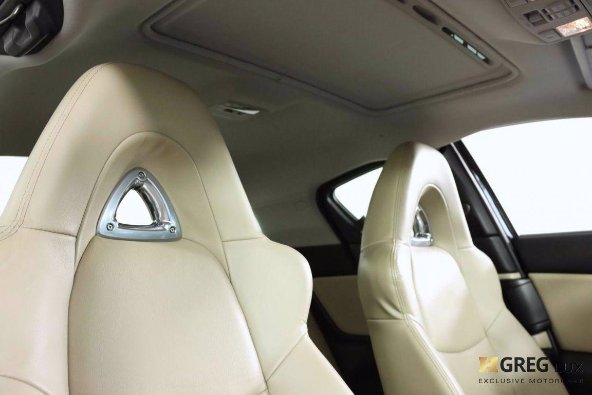 2005 Mazda RX 8 Shinka Special Edition #34