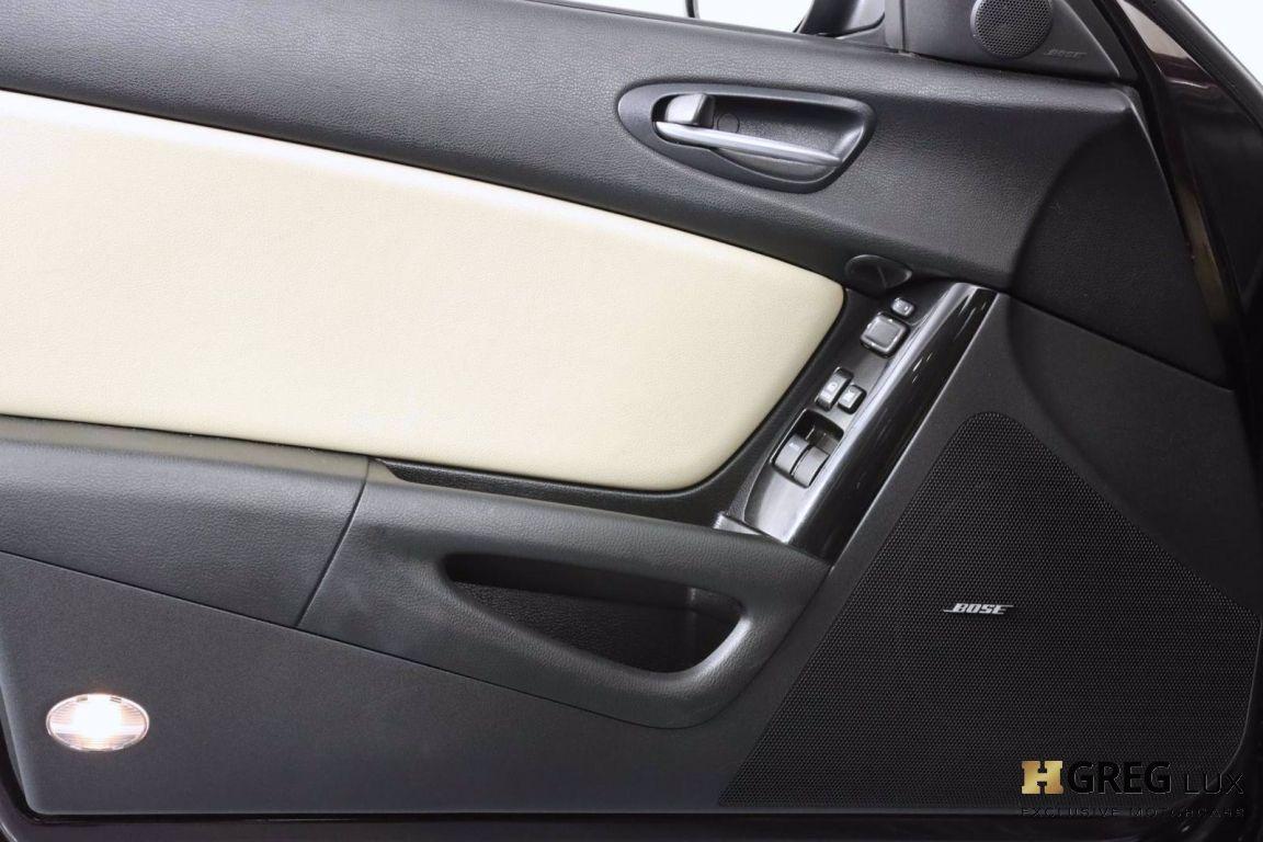 2005 Mazda RX 8 Shinka Special Edition #38