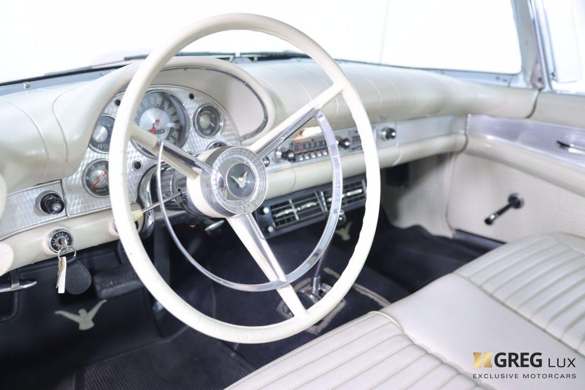 1957 Ford Thunderbird  #1
