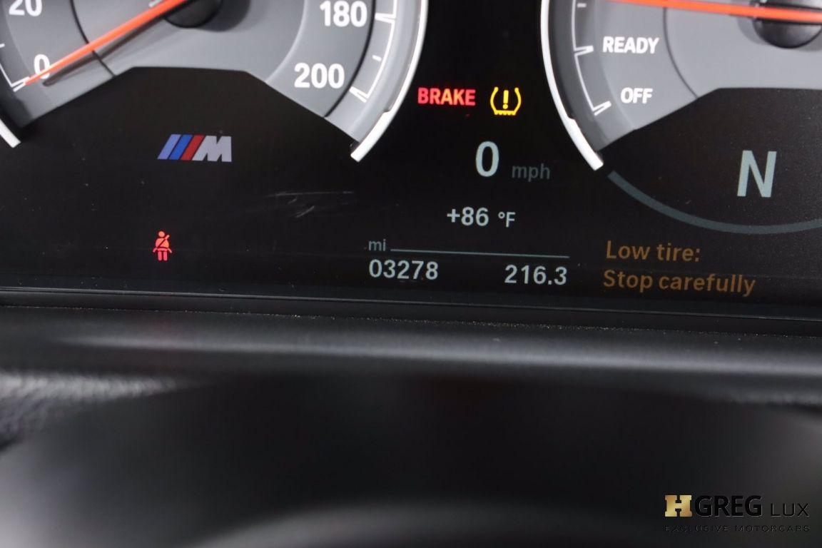 2018 BMW M3  #58