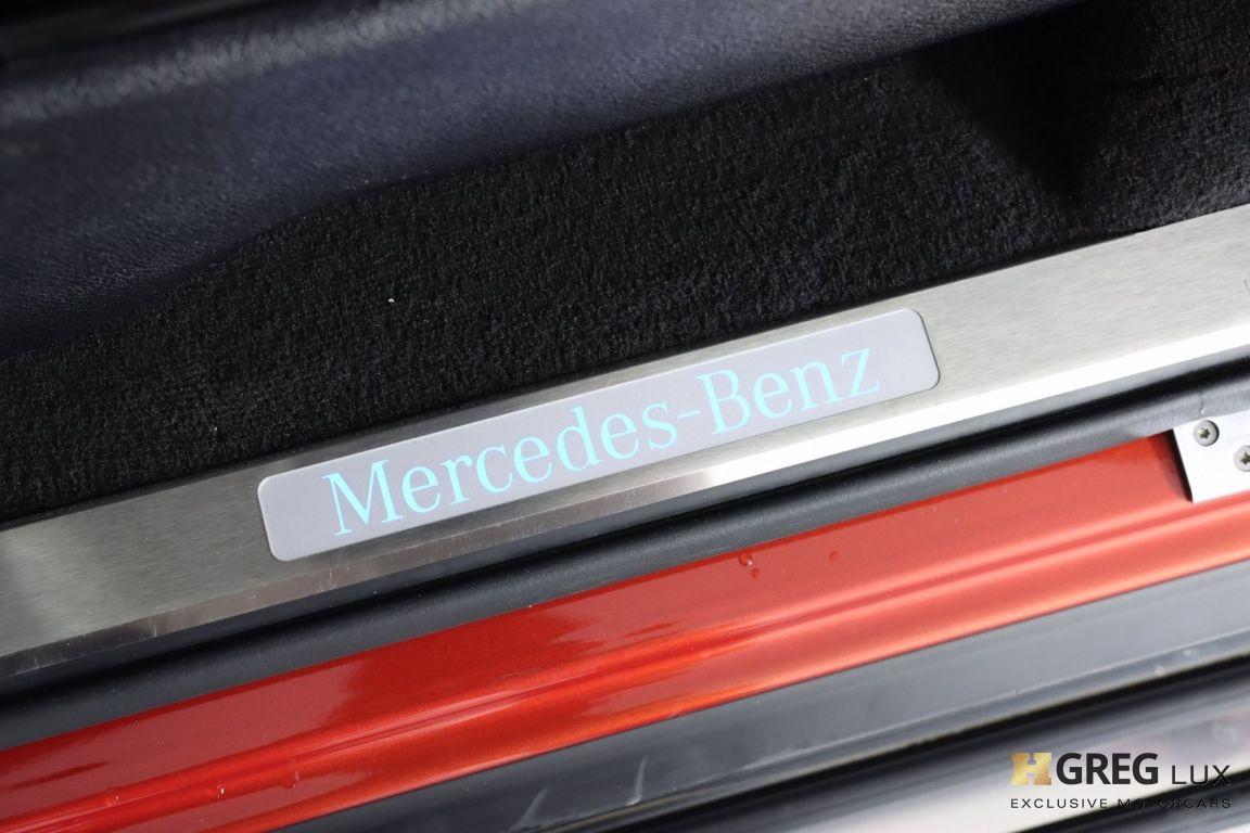 2017 Mercedes Benz G Class G 550 4x4 Squared #48
