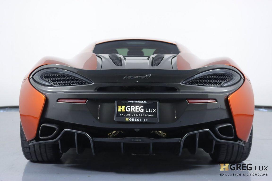 2017 McLaren 570S  #17