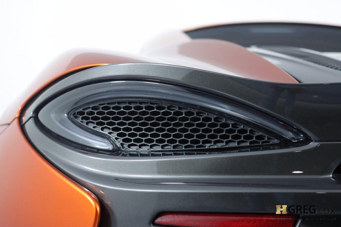 2017 McLaren 570S  #18