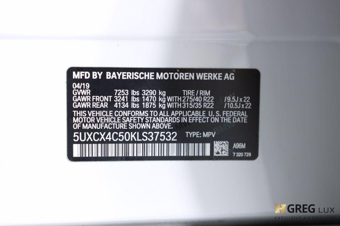 2019 BMW X7 xDrive50i #80