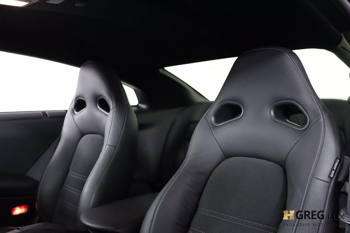 2020 Nissan GT R Premium #2