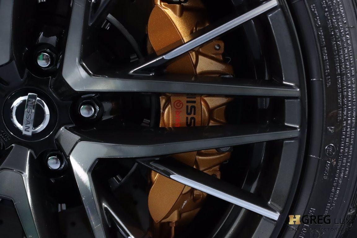 2020 Nissan GT R Premium #13