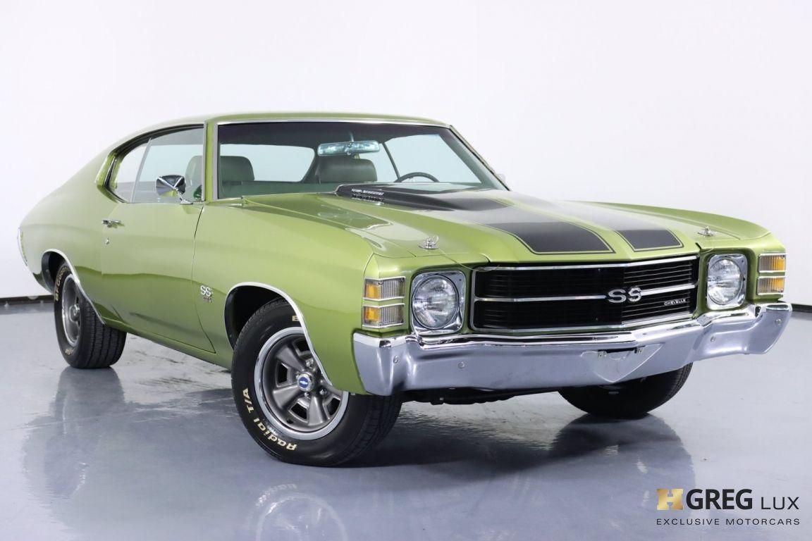 1971 Chevrolet Chevelle SS #0