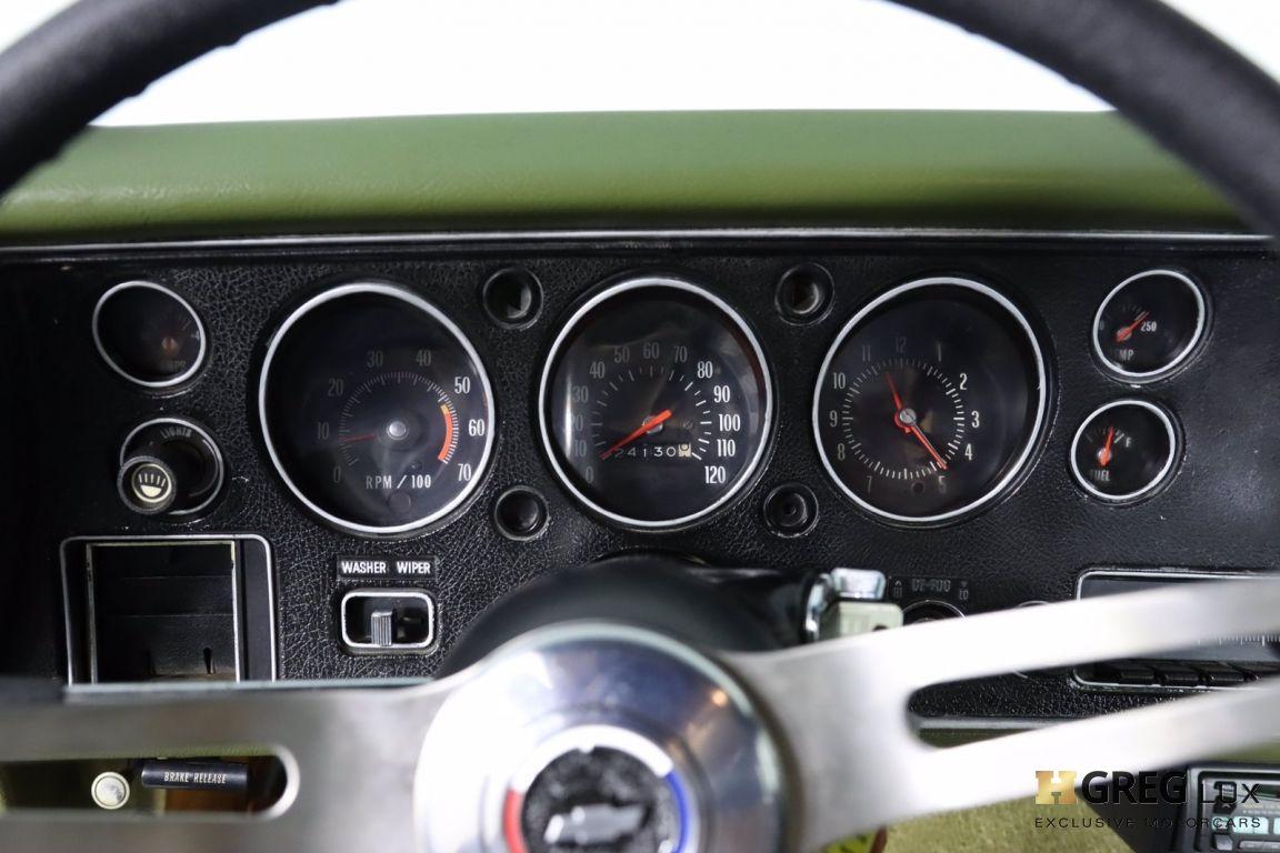 1971 Chevrolet Chevelle SS #45