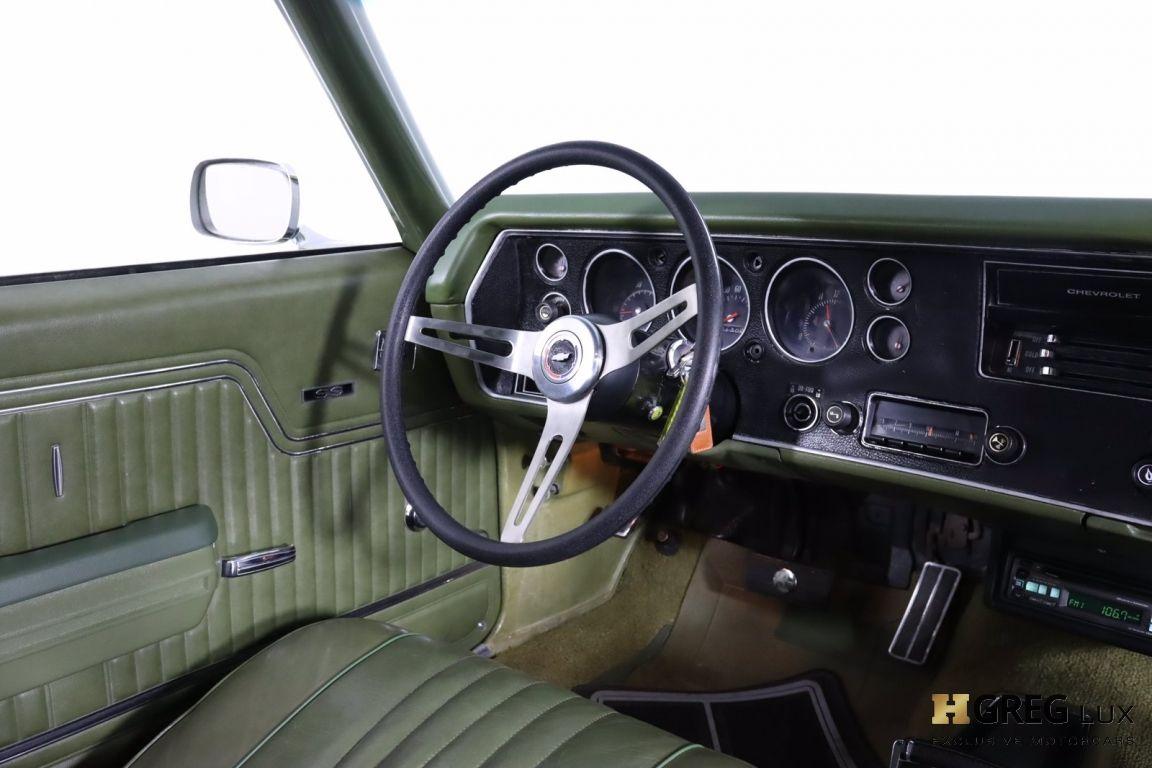 1971 Chevrolet Chevelle SS #47
