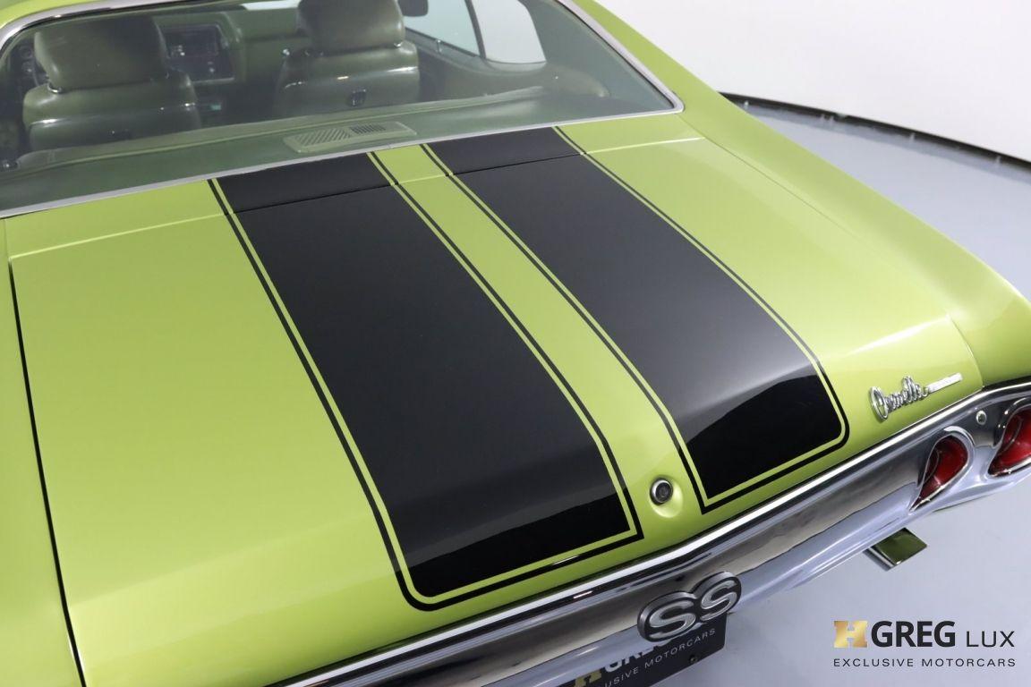 1971 Chevrolet Chevelle SS #21