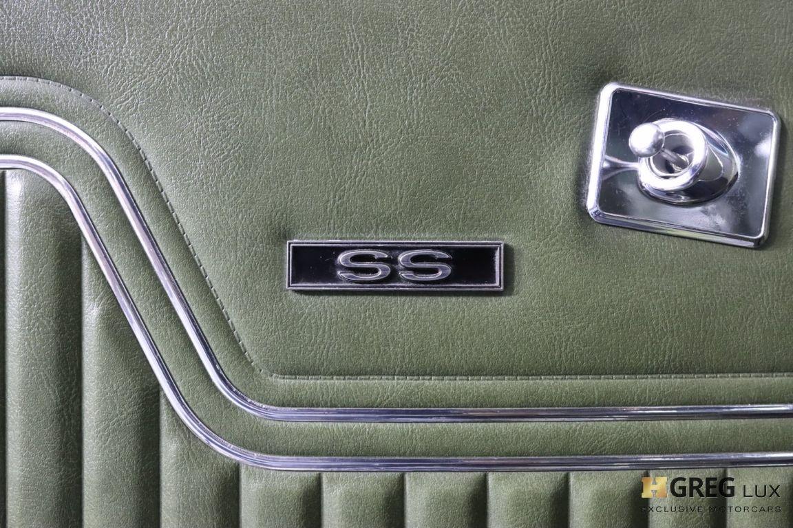 1971 Chevrolet Chevelle SS #40