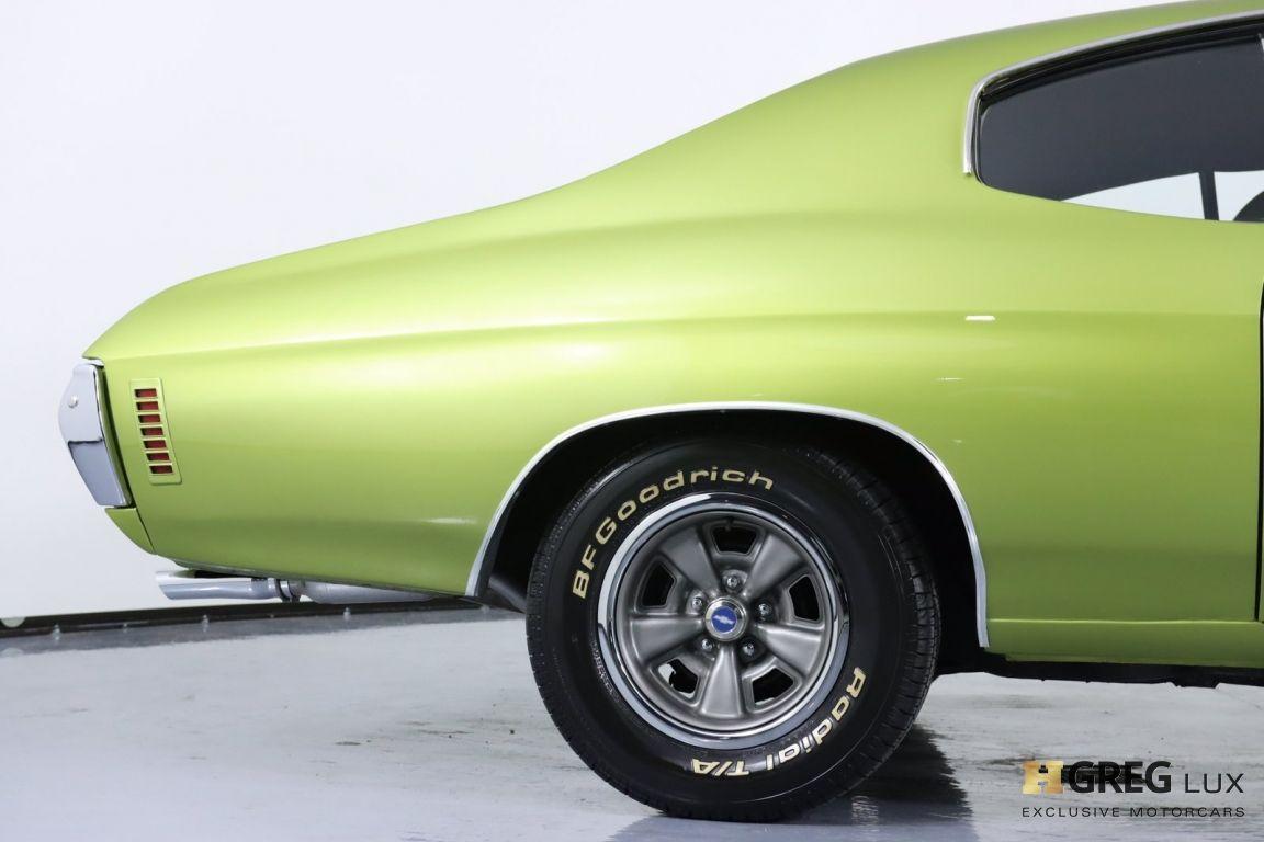 1971 Chevrolet Chevelle SS #15