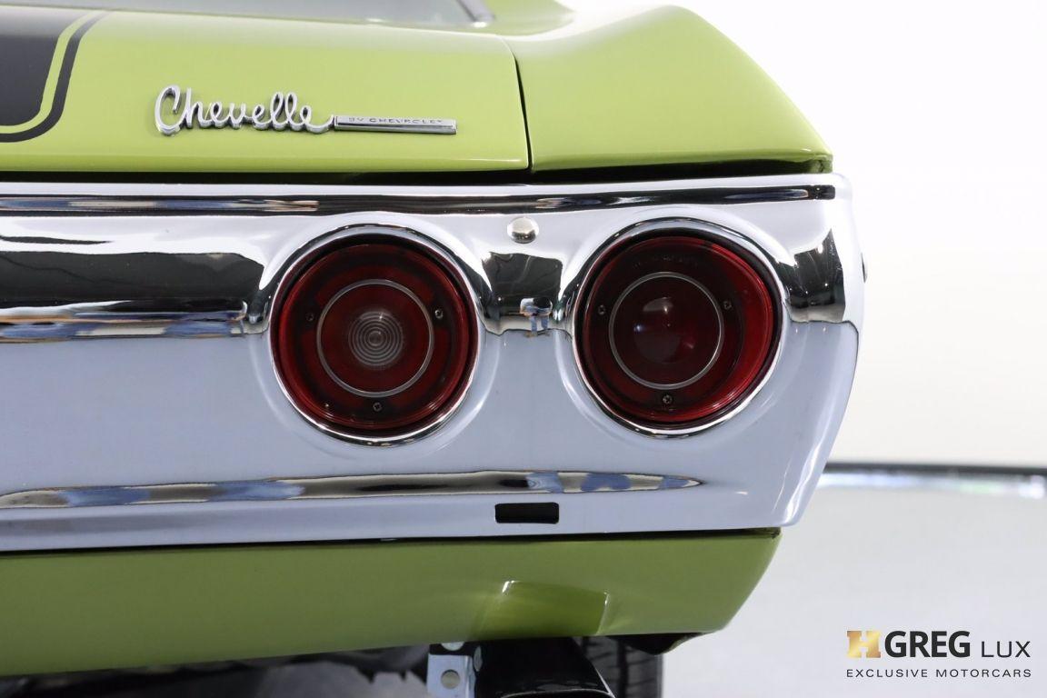 1971 Chevrolet Chevelle SS #20
