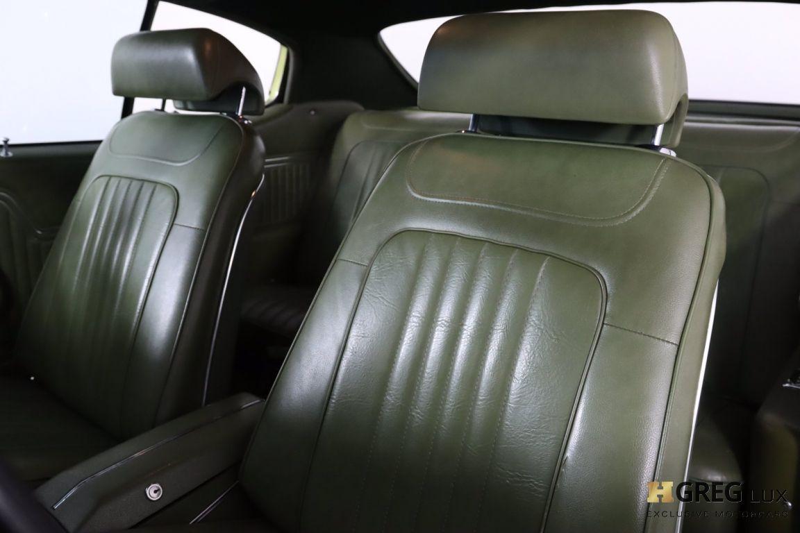 1971 Chevrolet Chevelle SS #2