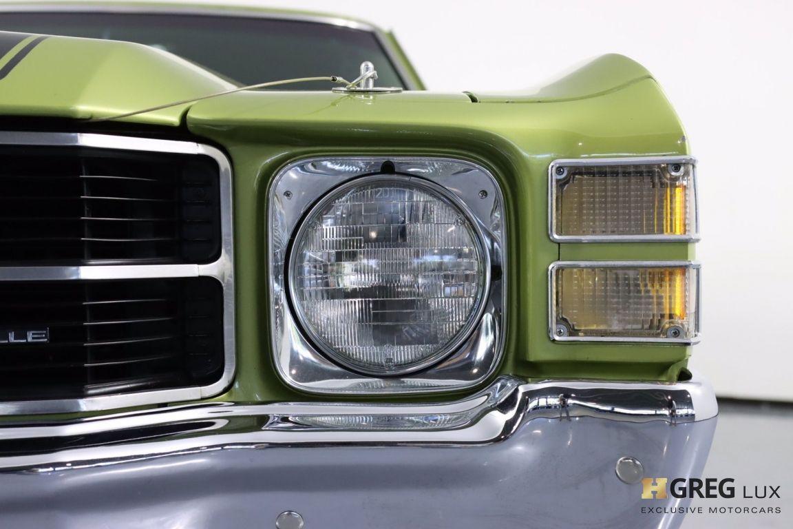 1971 Chevrolet Chevelle SS #5