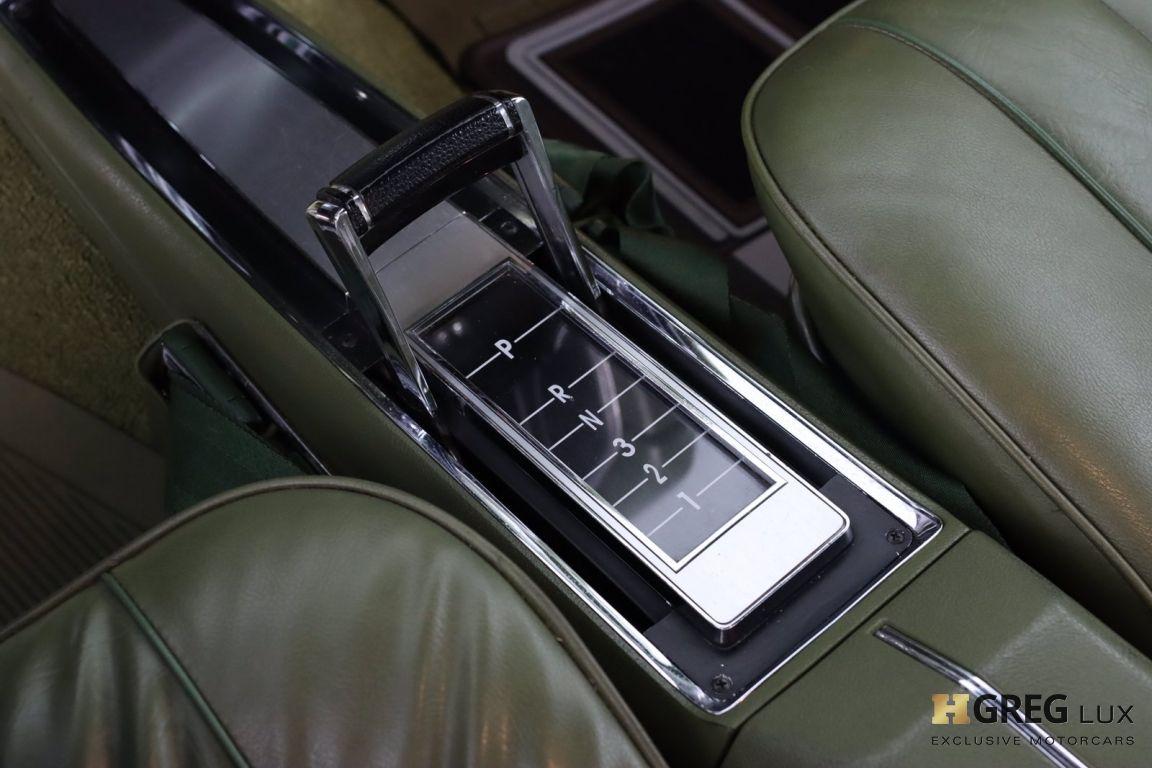 1971 Chevrolet Chevelle SS #44