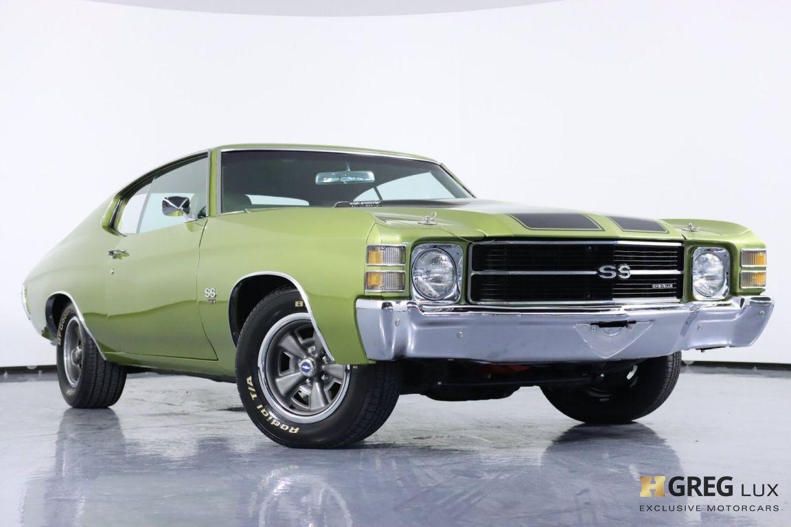 1971 Chevrolet Chevelle SS #31