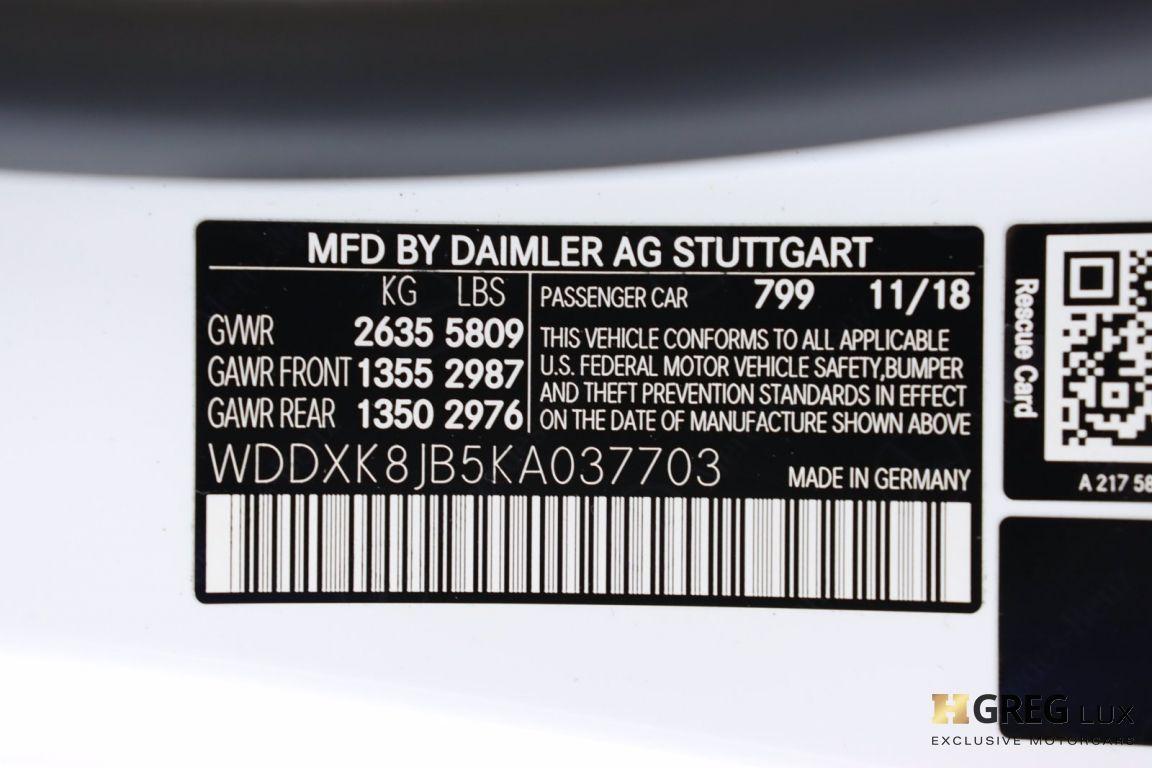 2019 Mercedes Benz S Class AMG S 63 #77