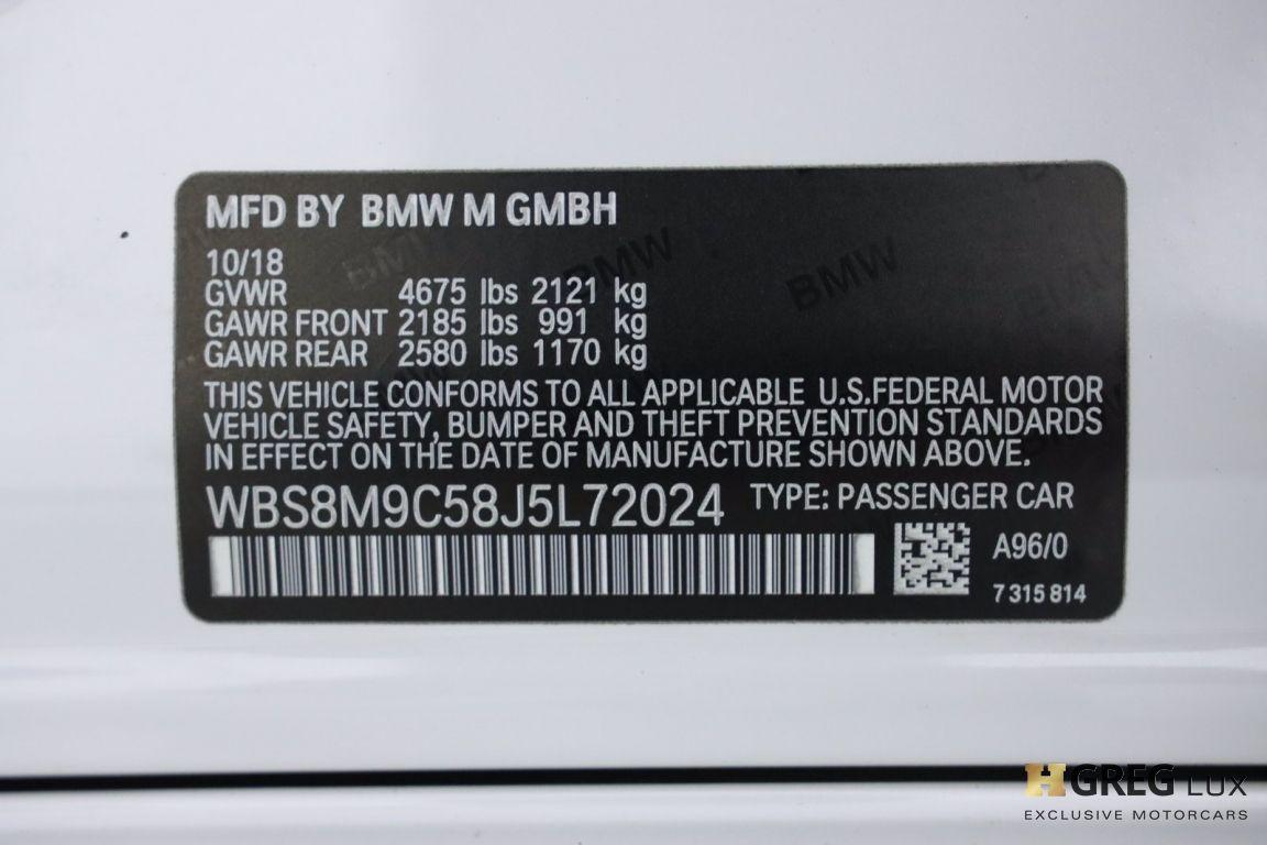2018 BMW M3  #66