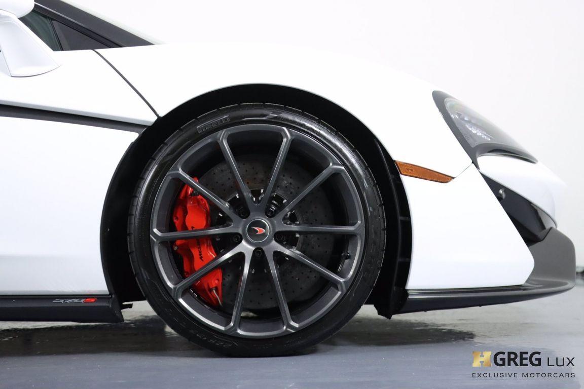 2018 McLaren 570S  #14