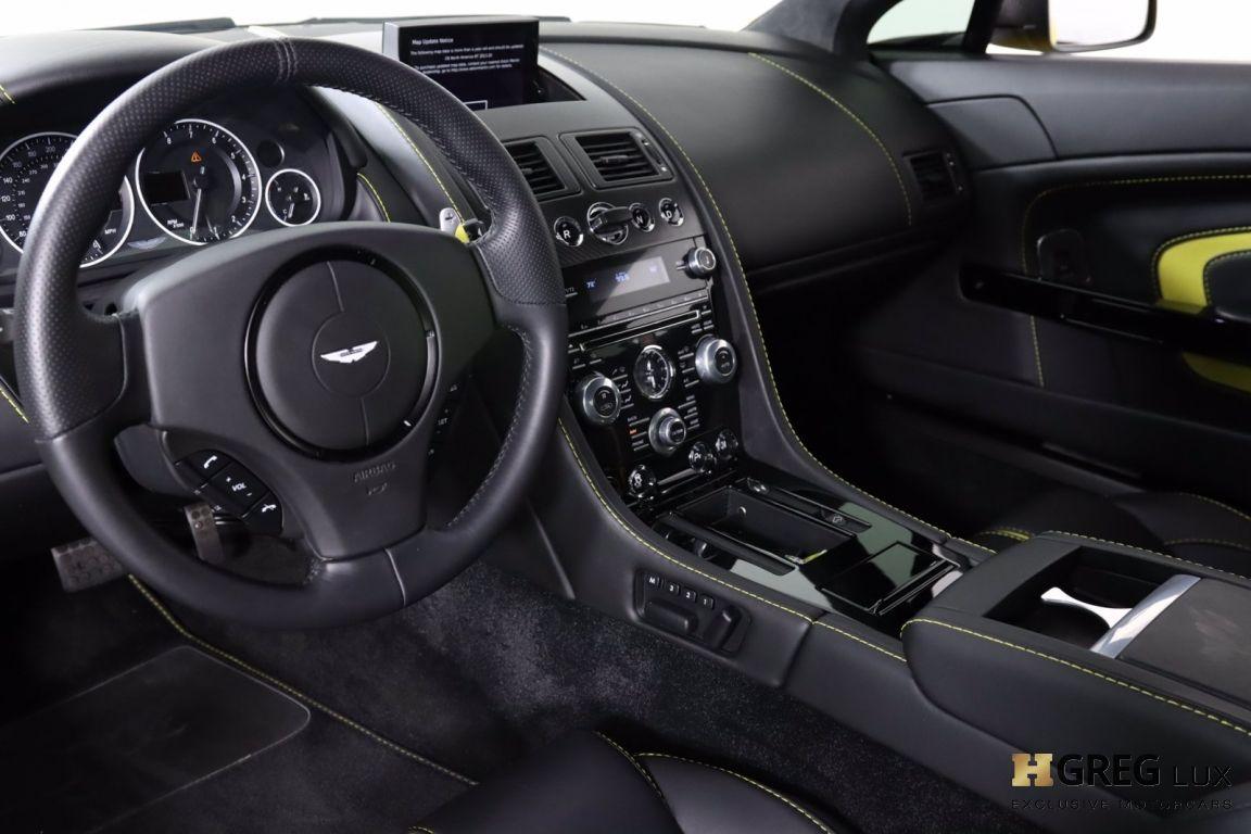 2015 Aston Martin V12 Vantage S #1