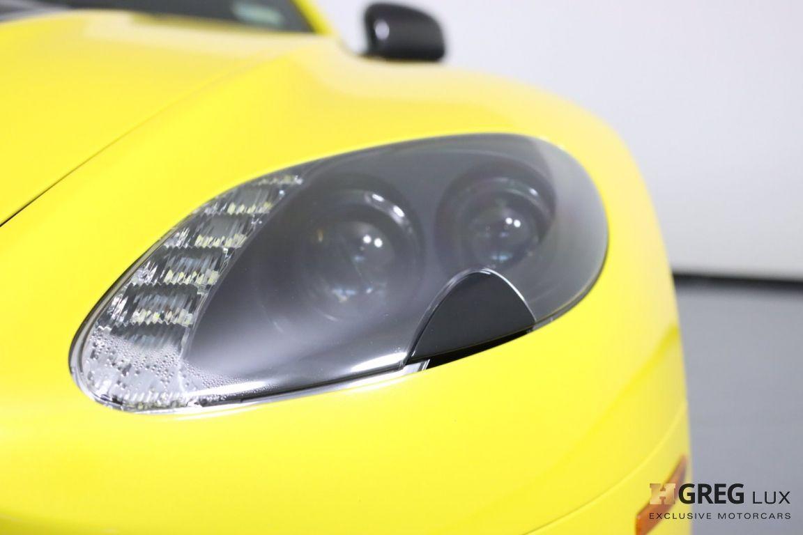 2015 Aston Martin V12 Vantage S #5