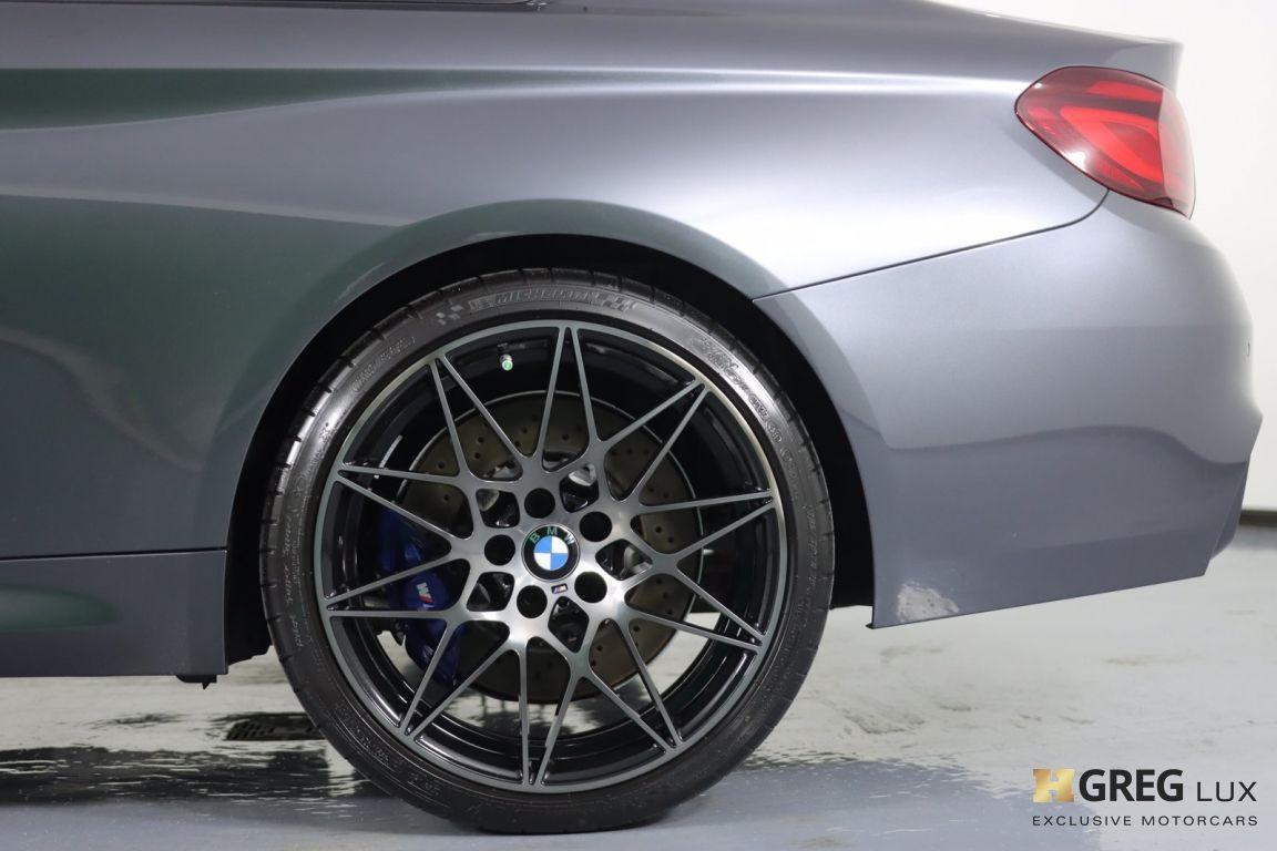 2020 BMW M4  #24