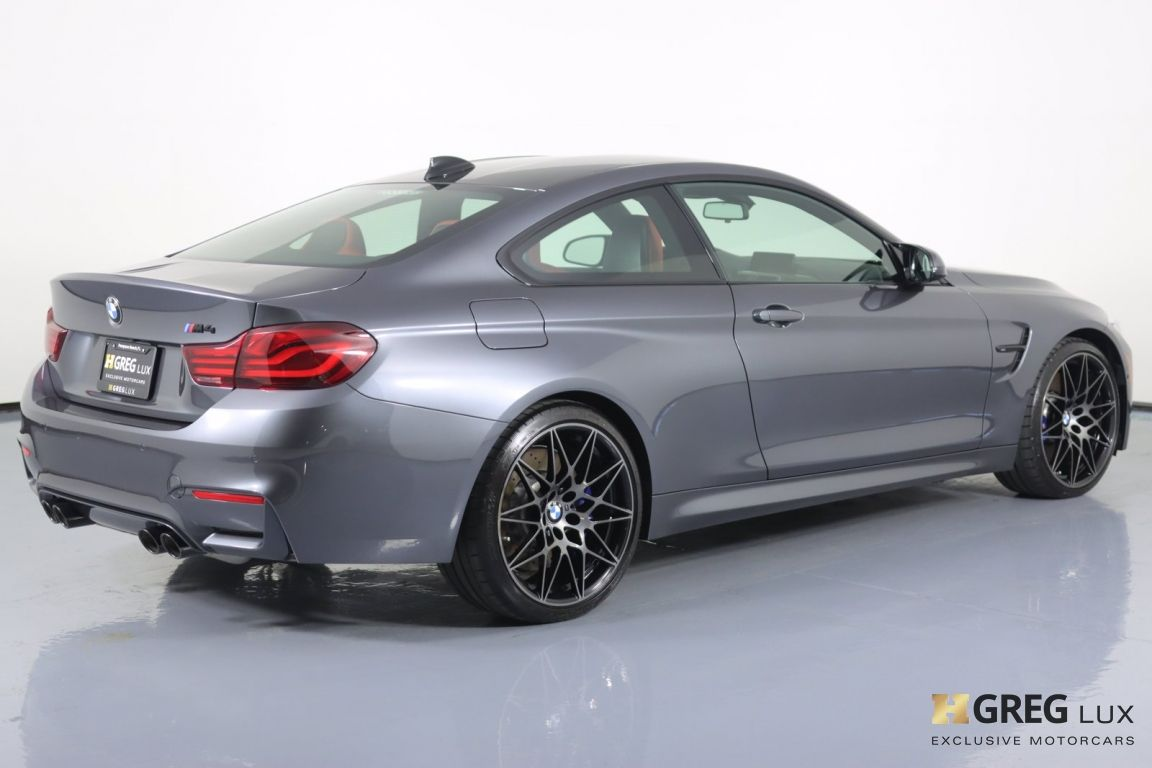 2020 BMW M4  #15