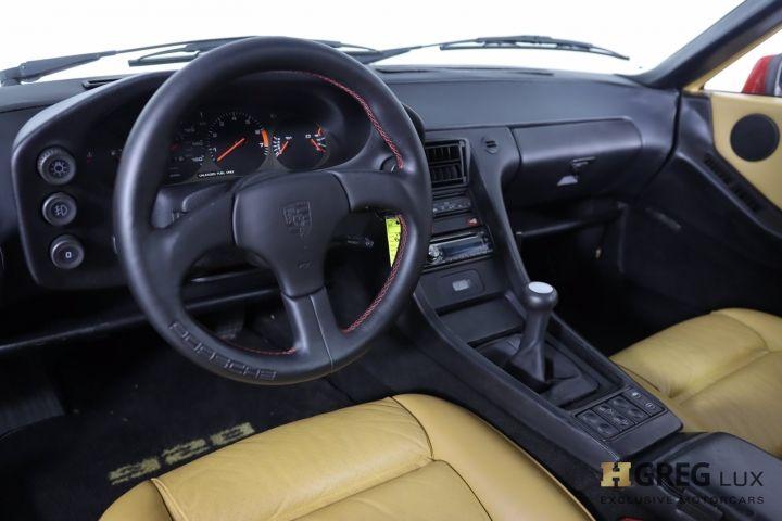1986 Porsche 928  #1