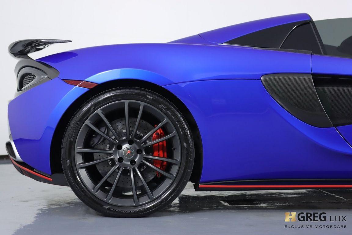 2018 McLaren 570S Spider #14
