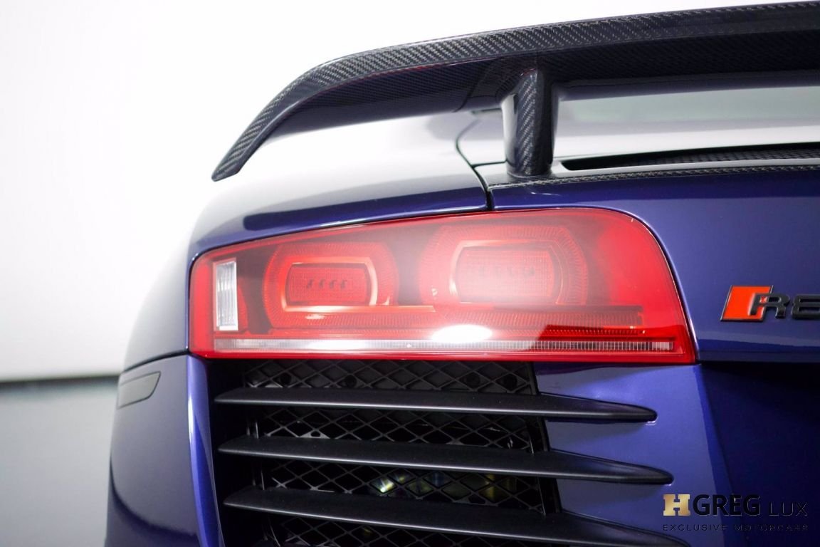 2008 Audi R8 4.2 #17
