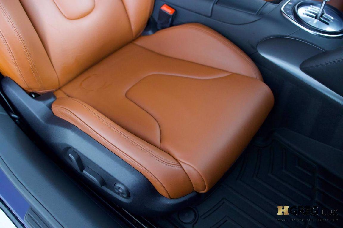 2008 Audi R8 4.2 #31