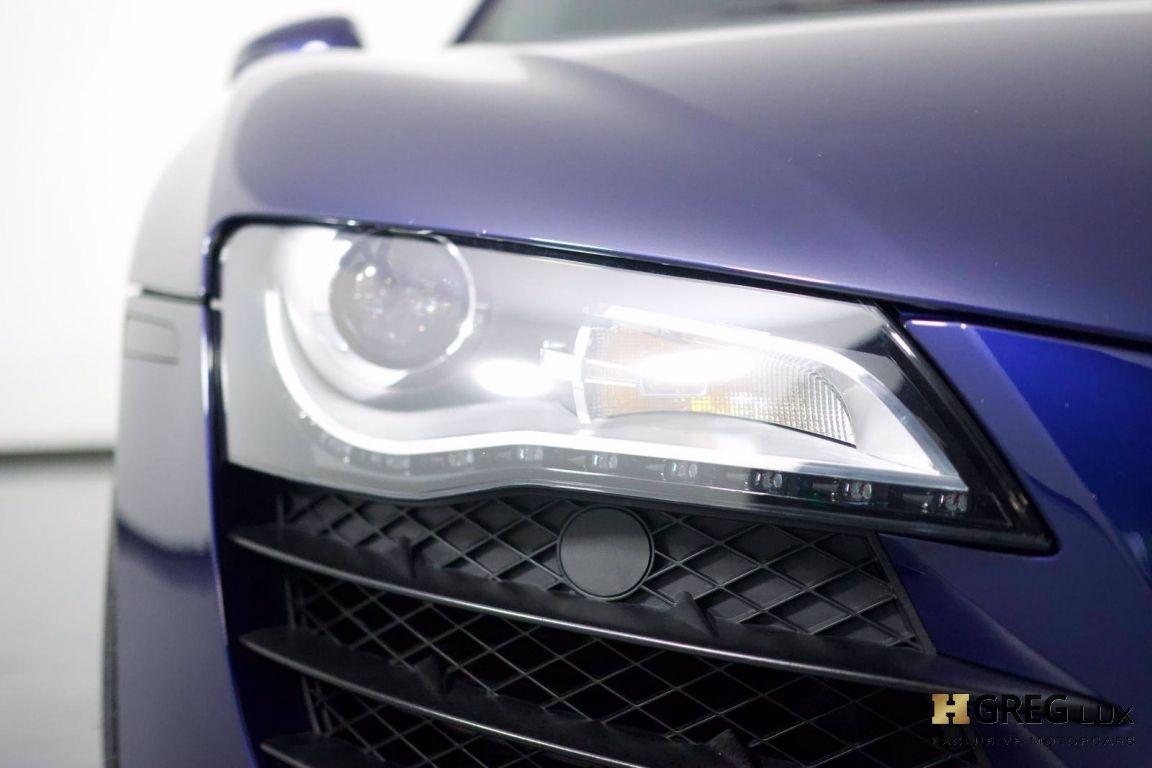 2008 Audi R8 4.2 #4