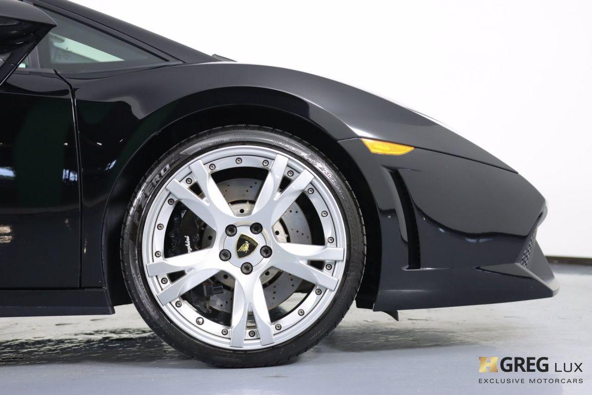 2014 Lamborghini Gallardo LP550-2 #10