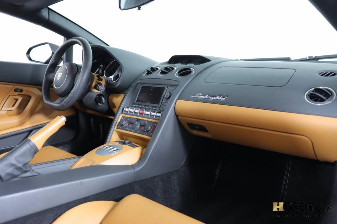 2014 Lamborghini Gallardo LP550-2 #27