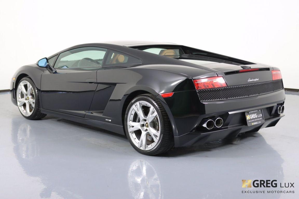 2014 Lamborghini Gallardo LP550-2 #19
