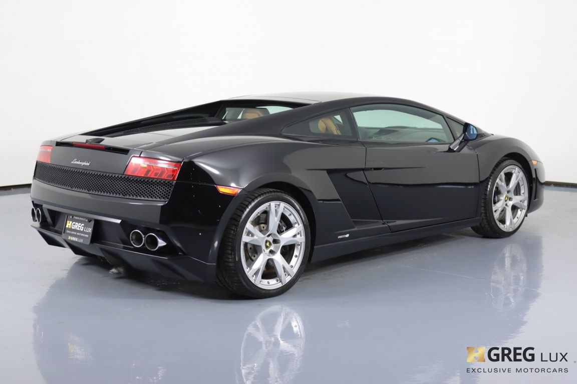 2014 Lamborghini Gallardo LP550-2 #14