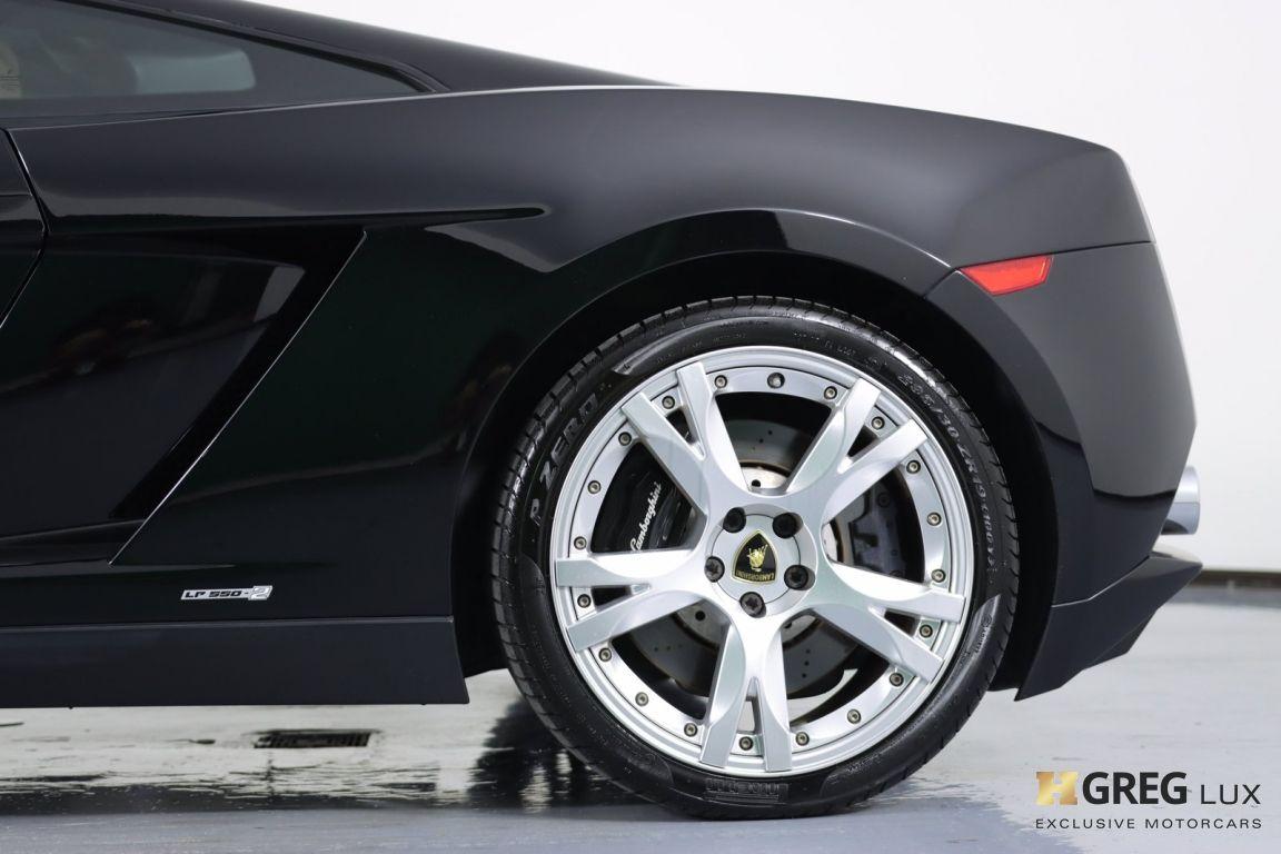 2014 Lamborghini Gallardo LP550-2 #23