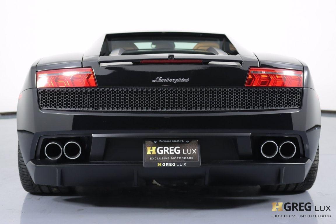 2014 Lamborghini Gallardo LP550-2 #15