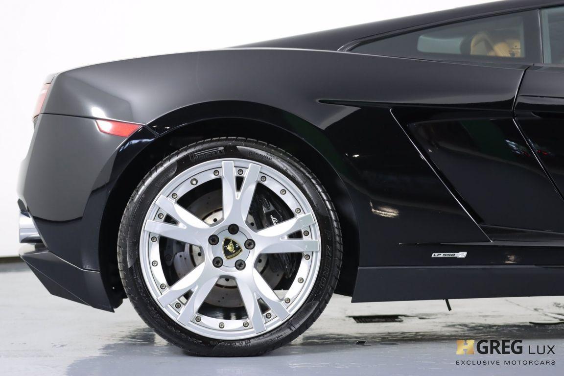 2014 Lamborghini Gallardo LP550-2 #12